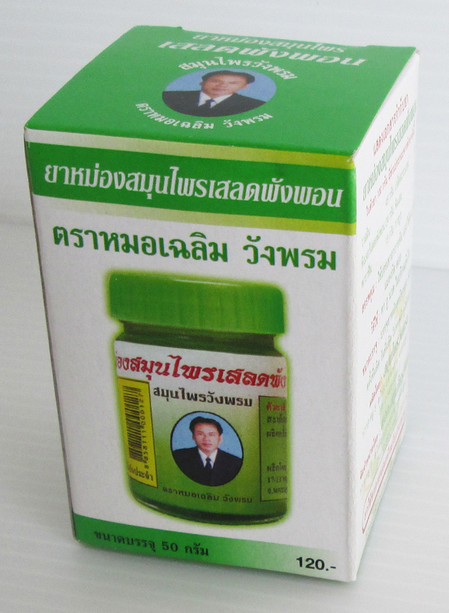лекарства для суставов в таиланде