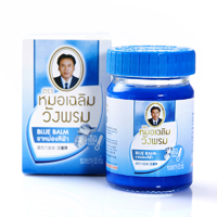 Синий тайский бальзам  Вангпром 50 ml / Wangprom balm blue box 50 gr/