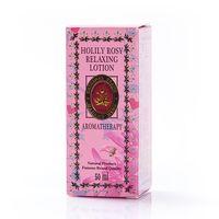Лосьон-сыворотка с натуральным маслом розы и витамином E 50 ml/Madame Heng Holily Rosy Relaxing Lotion 50 ml/