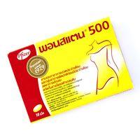 Обезболивающее Ponstan 500 мг 10 таблеток /Ponstan Forte Tablets 500mg 10 tabs