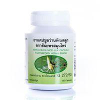 Фитопрепарат для женского здоровья и лечения бесплодия 100 капсул