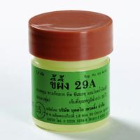 Тайская мазь Король кожи  от псориаза 29A 7.5 гр / 29A thai balm 7.5 gr