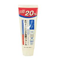 Очищающая пенка для умывания с гиалуроновой кислотой Hada Labo 120 мл / Hada Labo Softening & Whitening Face Wash 120 ml