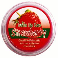 Бальзам для губ c кокосовым маслом и ароматом клубники 5 мл / Strawberry natural lip moisturzer 5 ml