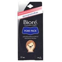 Очищающие полоски для носа от Biore 10 шт /Biore Pore Pack 10 pcs