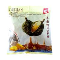 Мягкие жевательные конфеты с дурианом MITMAI 110 гр/Flavoured Soft Chewy Candy by Mitmai 110 gr