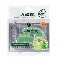 Маска для кожи вокруг глаз с коллагеном и алоэ 6 шт Новинка! / Aloe Gelatin Collagen Eye Mask 6  ps