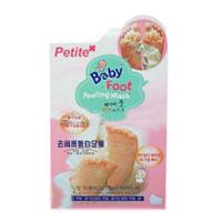 Носочки для педикюра 1 пара/Petite Baby Foot /