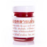 Тайский красный бальзам 50 гр