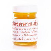 Тайский оранжевый бальзам 50 гр