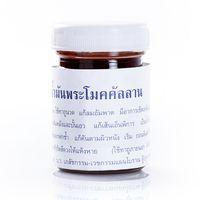 Тайский черный(коричневый) бальзам 50 гр