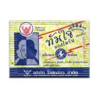 Тайский аспирин Tam Jai (1 пакетик) / Aspirine Tam Jai
