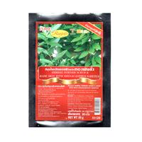 Маска-порошок «Ринакантус носатый» от ISME Rasyan 20 гр / ISME Rasyan Rhinacanthus nasutus powder 20 g