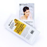 Маска против акне и мелазмы с куркумой и имбирем от Poompuksa 10 гр  / Poompuksa anti acne&melasma facial mask (turmeric)
