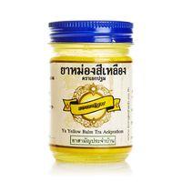 Желтый тайский бальзам Конгка 50 ml/Yellow balm Kongka 50 ml/