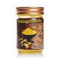 Тайский бальзам с куркумой 50 мл/Curcuma brown balm Kongka 50 ml/