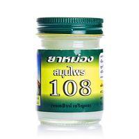 Бальзам от Доктора Мо синк «108 ингредиентов» 50 гр / Mo Sink 108 balm 50 gr