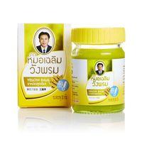 Желтый бальзам охлаждающий от WangProm 50 гр / WangProm yellow balm 50gr