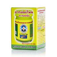 Жёлтый тайский бальзам Kongka с Имбирем 50 ml/KONGKA PLAI BALM 50 ml/