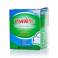 Мазь от простуды Tiffyrub 19 грамм /Tiffyrub cold vapourizing ointment 19 gr