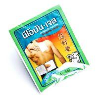 Охлаждающий лечебный пластырь (2 шт) обезболивающий