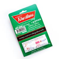 Миниатюрный тайский ингалятор POY-SIAN 2 ml/ POY-SIAN ingalant /