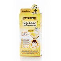 Мыло для лица с пчелиным ядом Missseoul 2 мыла в упаковке по 30 гр / Missseoul Bee Venom Facial Soap
