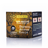 NATURE REPUBLIC SYN-AKE EYE Anti Wrinkle Cream / Крем для глаз SYN-AKE (10 мл)