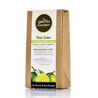 Питательный крем для рук c лаймом Phutawan 40 гр/Phutawan thai lime Hand Cream 40 g