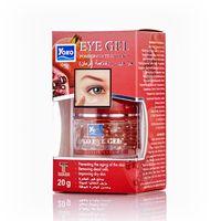 Гель для кожи вокруг глаз Yoko с экстрактом граната 20 грамм/ Yoko pomegranate eye gel 20 gr
