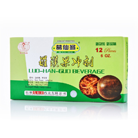 Чай для лечения простуды Luo Han Guo 12 кубиков