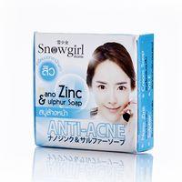Мыло для ухода за жирной и проблемной кожей лица от SNOWGIRL 20 гр /SNOWGIRL NANO ZINC & SULPHUR SOAP 20 gr
