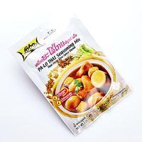 Приправа для мяса и утки «Пять специй» 65 гр./Thai-Style Five-Spice Blend LOBO 65 gr/