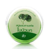 Мыло с центеллой Yanhee 75 gr / Yanhee centella extract soap 75 g.