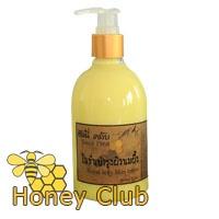 Лечебный  омолаживающий лосьон против целлюлита с маточным молочком, медом, кунжутным маслом и маслом сладкого миндаля 350 ml/Honey Club Royal Jelly body lotion 350 ml/