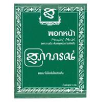 Капсулы для похудения зеленый чай отзывы
