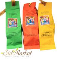 Madame Heng Nature Powder Sang Rung 30 г. 1 шт / Фирменный рецепт Мадам Хенг-очищающая солевая маска-пудра с детокс- эффектом 1 ps 30 gr