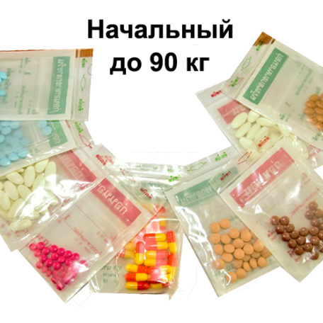 Худеем с тайскими таблетками