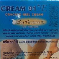 Крем 91 для лечения трещин на ступнях ног от фирмы «Анома» (Таиланд)