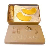 Улиточный набор для интенсивного ухода за кожей — 10 пар масок-долек для глаз плюс ночная маска для лица/Snail Factor from nature