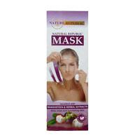 Маска — плёнка для лица очищающая с экстрактом мангустина 120мл/Nature Republic peel of mask  mangosteen 120 ml/
