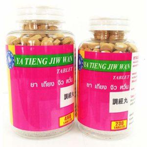 Ya Tieng Jiw Wan от женских болезней, вызванных нарушением работы эндокринной системы. 500 капсул (250 гр.).
