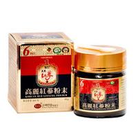 Концентрированный экстракт корейского женьшеня от Vitamax 50 гр / Vitamax Ginseng extract 50 g